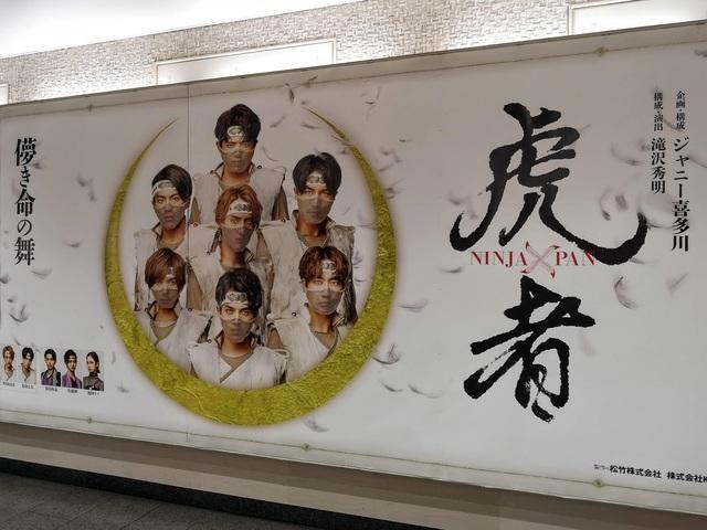来春挙式の皆さまへ|営業日報(5)